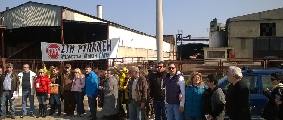 Διαμαρτυρια για τα πυρηνελουργία